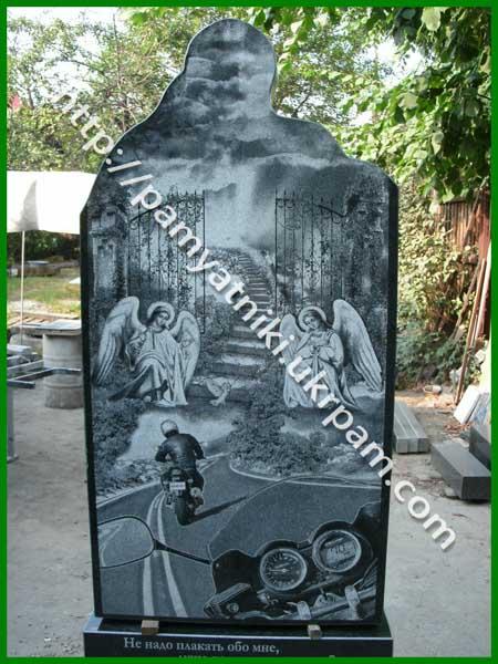 Памятник из гранита Михайлов памятник на могилку Остров